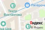 Схема проезда до компании Русская эмаль в Москве