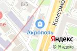 Схема проезда до компании ImStyle в Москве