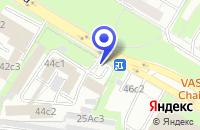 Схема проезда до компании АВТОСЕРВИСНОЕ ПРЕДПРИЯТИЕ Л-СЕРВИС в Москве