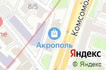 Схема проезда до компании Greka Gyros в Москве