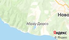 Отели города Абрау-Дюрсо на карте