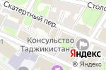 Схема проезда до компании Человек в Москве