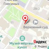 Rada Studio Moscow