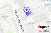Схема проезда до компании ТФ ВИОР ТАНДЕМ в Москве