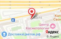 Схема проезда до компании Центр Развития Филантропии «Сопричастность» в Москве