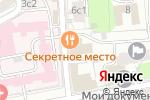 Схема проезда до компании Carducci в Москве