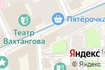 Схема проезда до компании Янтарь России в Москве