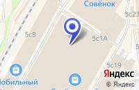 Схема проезда до компании ТФ ТАНДЕМ в Москве