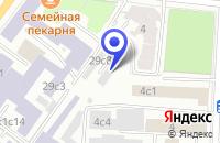 Схема проезда до компании ТФ ЛЕФНИН в Москве