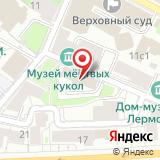 Посольство Бельгии в г. Москве