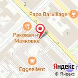 ООО АльпСтандарт