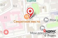 Схема проезда до компании Южный Штиль в Москве