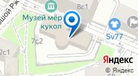 Компания Посольство Бельгии в г. Москве на карте