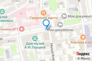 Сдается комната в четырехкомнатной квартире в Москве Сивцев Вражек пер