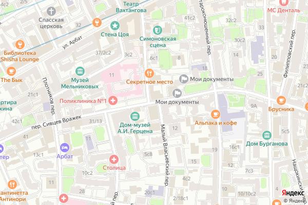 Ремонт телевизоров Сивцев Вражек переулок на яндекс карте