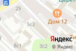 Схема проезда до компании Постоянный комитет союзного государства в Москве