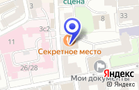 Схема проезда до компании ЛЕОН-СИГМА в Москве