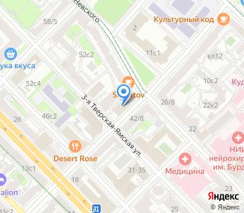 "ООО ""ТЯЖМАЛПРОМ"""