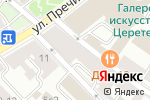 Схема проезда до компании Villa Turgenev в Москве