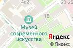 Схема проезда до компании Цветочный дом Кати Волги в Москве