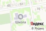 Схема проезда до компании Старомихайловская общеобразовательная школа I-III ступеней в Старомихайловке