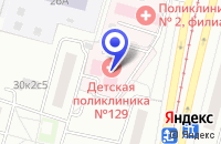 Схема проезда до компании ГЕНСТАР в Москве