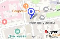 Схема проезда до компании АВИАКОМПАНИЯ AERO RENT в Москве