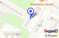 Схема проезда до компании ТОРГОВАЯ КОМПАНИЯ ТМТ в Москве