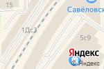 Схема проезда до компании Светотрон в Москве