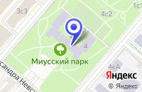 Схема проезда до компании ДЮСШ ГЛОРИЯ в Москве
