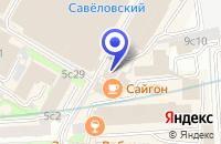 Схема проезда до компании ТФ КАМАЦЕНТР в Москве