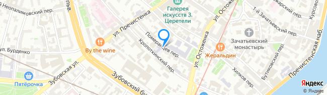 Померанцев переулок