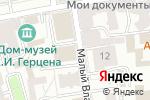 Схема проезда до компании Институт проблем модернизации в Москве
