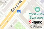 Схема проезда до компании Б2 в Москве