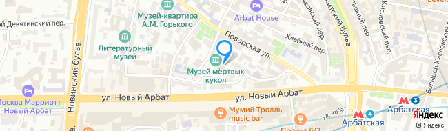 улица Малая Молчановка