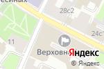 Схема проезда до компании Верховный суд РФ в Москве