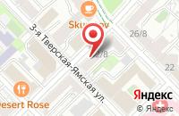 Схема проезда до компании Инскрипп в Москве