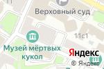 Схема проезда до компании РУСИЧ в Москве