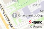 Схема проезда до компании Часовня над могилой монахини Рафаилы в Москве