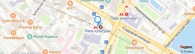 метро Парк культуры