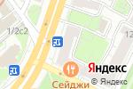 Схема проезда до компании Взлет в Москве