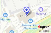 Схема проезда до компании КОМПЬЮТЕРНЫЙ МАГАЗИН NEW MEDIA GENERATION в Москве