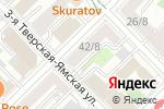 Схема проезда до компании Beauty Room в Москве