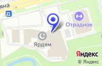 Схема проезда до компании ФОНД СОДЕЙСТВИЯ ИНВАЛИДАМ С ДЕТСТВА в Москве