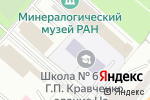 Схема проезда до компании Средняя общеобразовательная школа №1263 с углубленным изучением иностранного языка в Москве