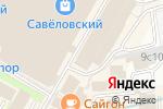 Схема проезда до компании Смарт Концепт в Москве