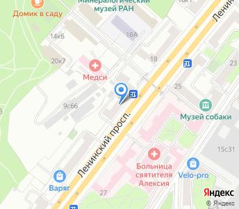 """""""Славянский правовой центр"""""""