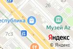 Схема проезда до компании Кашемир Москвы в Москве
