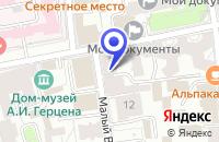 Схема проезда до компании ИНФОРМАЦИОННО-РЕКЛАМНОЕ АГЕНТСТВО НОВЫЕ ЛЮДИ в Москве