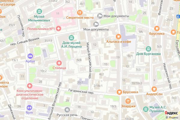 Ремонт телевизоров Малый Власьевский переулок на яндекс карте